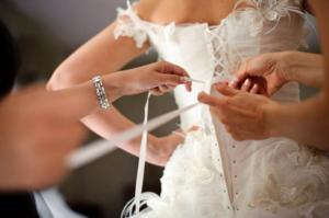 Приснилась свадьба дочери