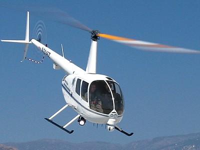 К чему снится вертолет (летать, падать, управлять) – сонник