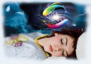 Сон о рыбе