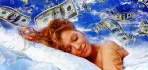 Вчера приснились деньги - бумажные, что значит сон?