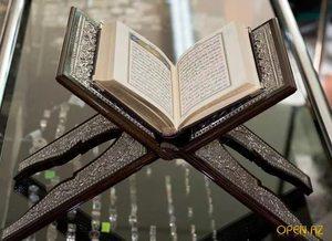 Толкование снов по священному Корану